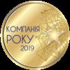 kompaniya-roku-2019